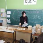 山口県宇部市の黒石小学校にて特別授業!