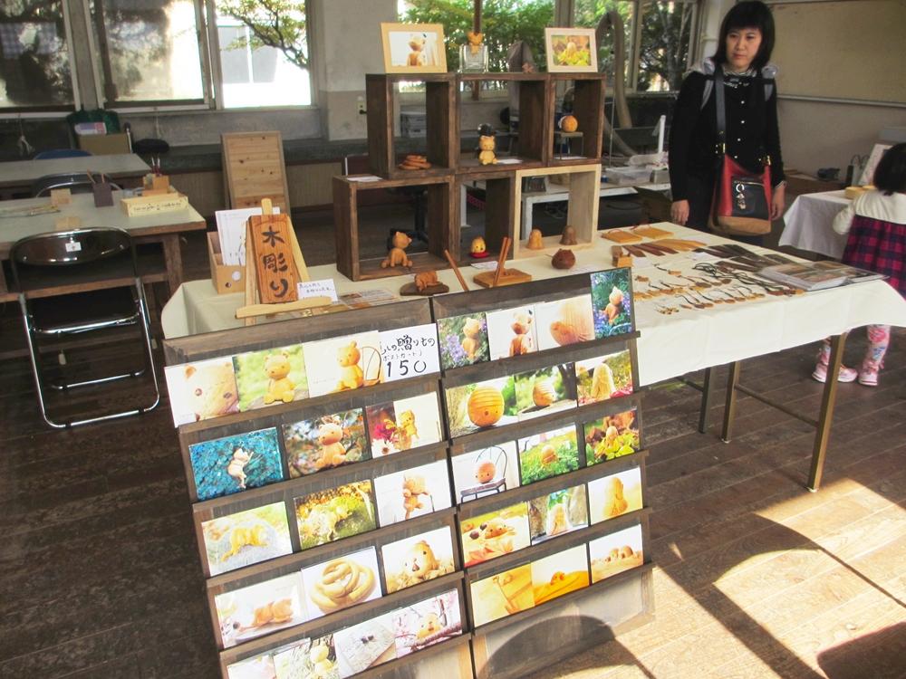 うべの里アートフェスタ「きべDAY!」木彫り体験楽しかった~!